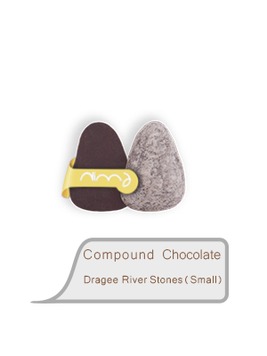 Compound Chocolate Dragee River Stones(Small)