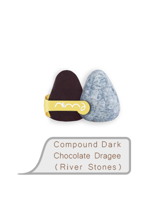 Compound Dark Chocolate Dragee(River Stones)