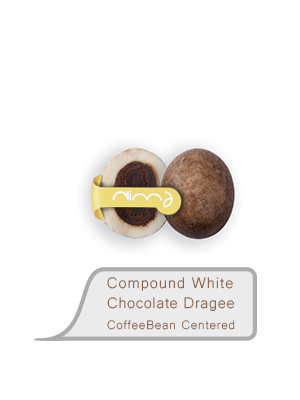 Compound White Chocolate Dragee Coffee Bean Centered
