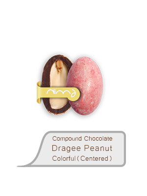 Compound Chocolate Dragee Peanut Colorful(Centered)