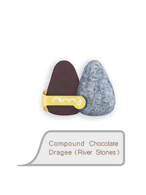 Compound Chocolate Dragee (River Stones)